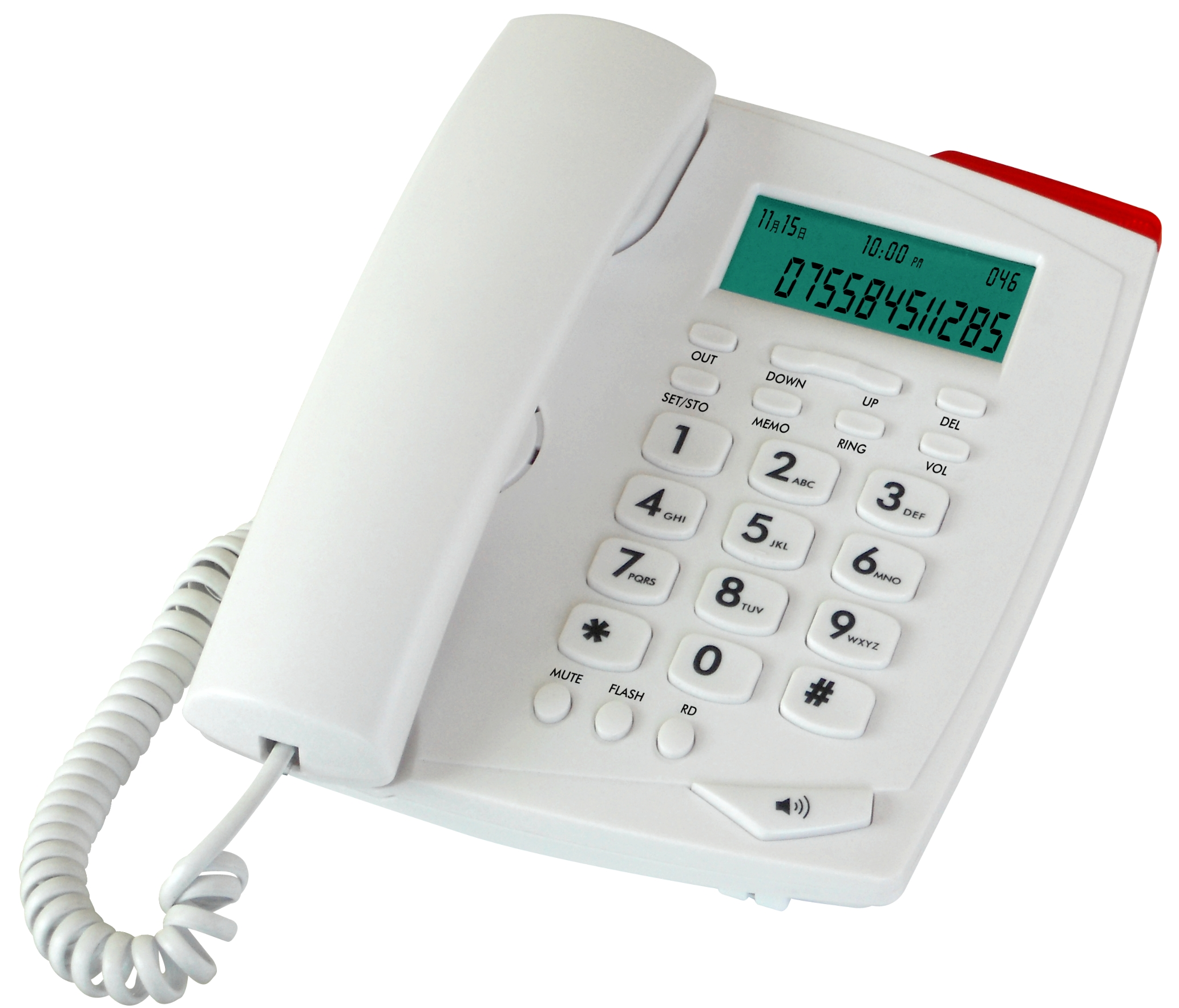 Tel UK Venice Phone Caller ID Telephone - White