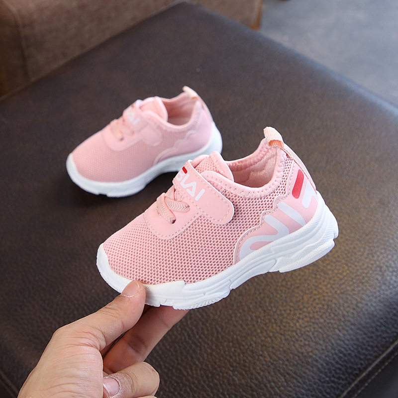 Breathable Letter Print Mesh Sneakers